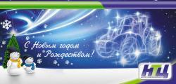 ООО «Научно-технический центр»